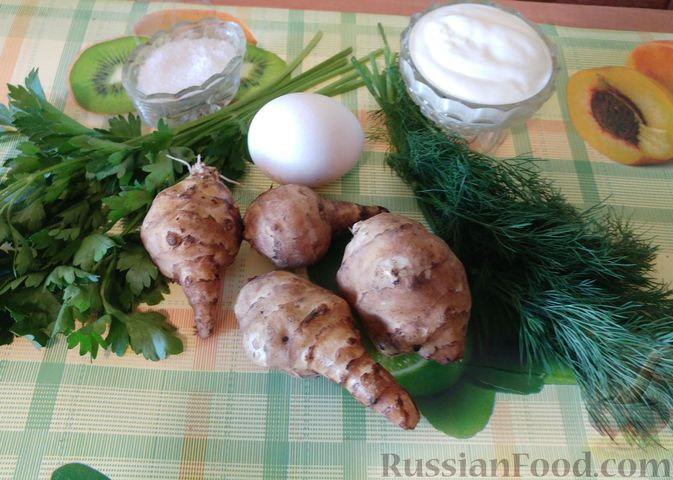 Фото приготовления рецепта: Салат из топинамбура - шаг №1