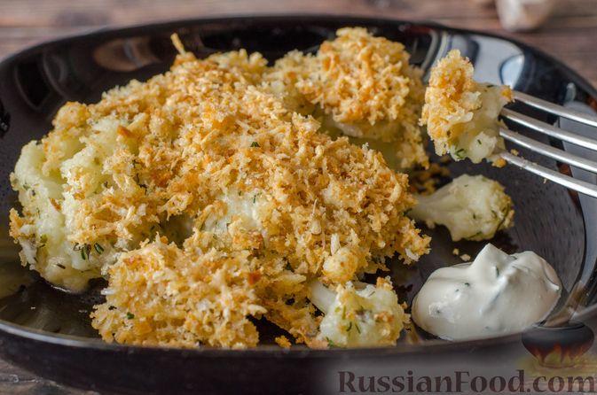 Фото к рецепту: Цветная капуста в чесночном соусе, запечённая под сыром