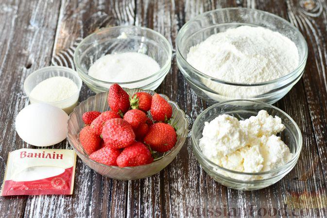Фото приготовления рецепта: Творожные кнедлики с клубникой - шаг №1