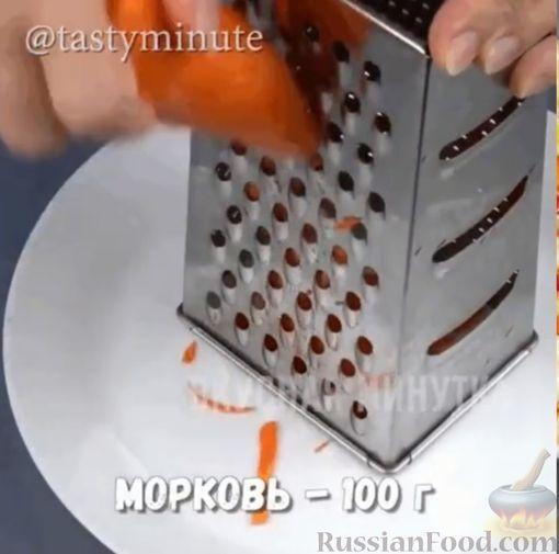 Фото приготовления рецепта: Как варить говяжий язык - шаг №14