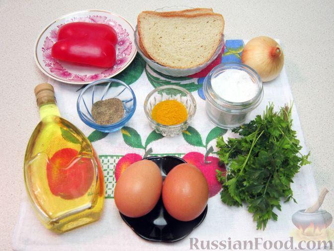 Фото приготовления рецепта: Омлет с хлебом, болгарским перцем и луком - шаг №1