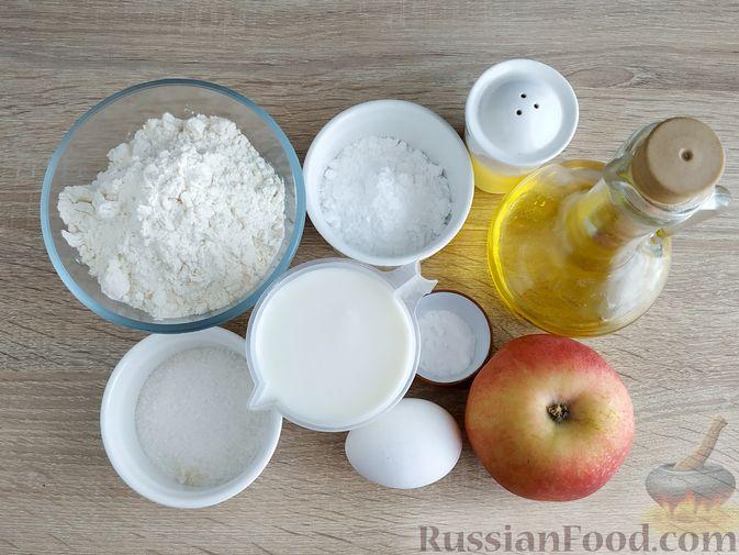 Фото приготовления рецепта: Слойки-конвертики с чечевицей, морковью и курагой - шаг №24