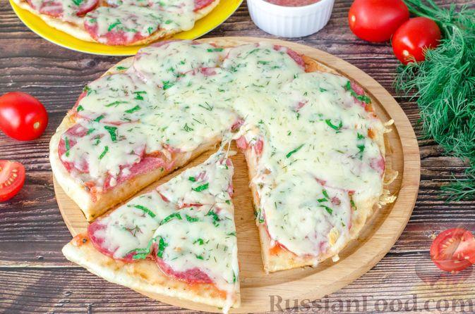 Фото приготовления рецепта: Дрожжевые пирожки-мешочки с картофелем, курицей и сыром - шаг №21