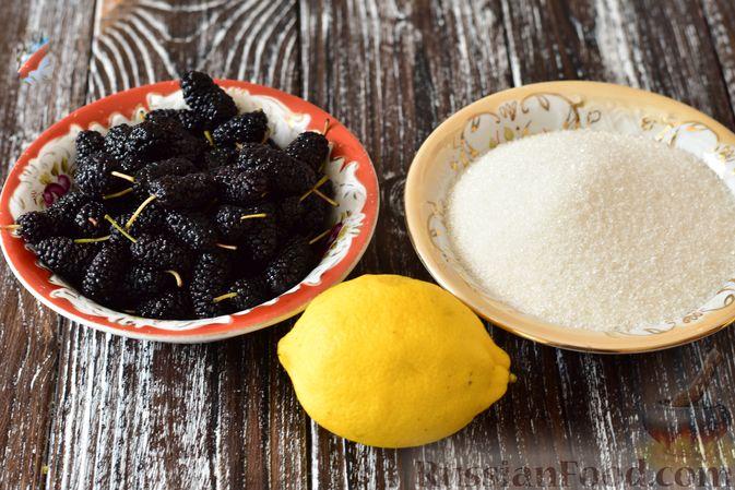 Фото приготовления рецепта: Джем из чёрной шелковицы (на зиму) - шаг №1