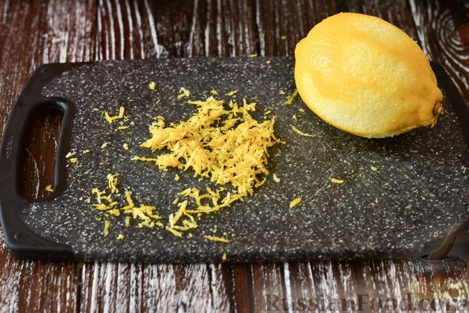 Фото приготовления рецепта: Джем из чёрной шелковицы (на зиму) - шаг №3