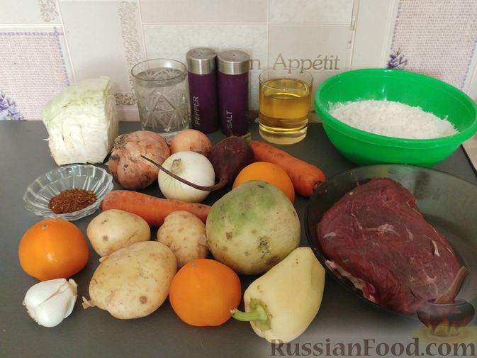 Фото приготовления рецепта: Лагман - шаг №1