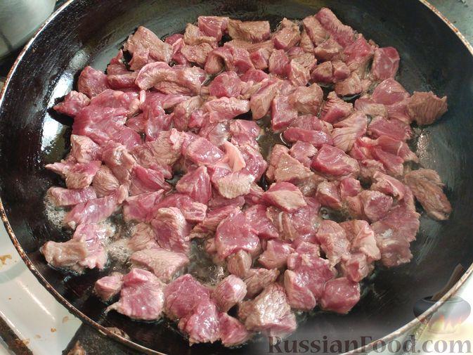 Фото приготовления рецепта: Фасоль с луком, чесноком и перцем чили - шаг №2
