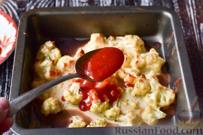 Фото приготовления рецепта: Запечённая цветная капуста в томатно-медовом соусе - шаг №9