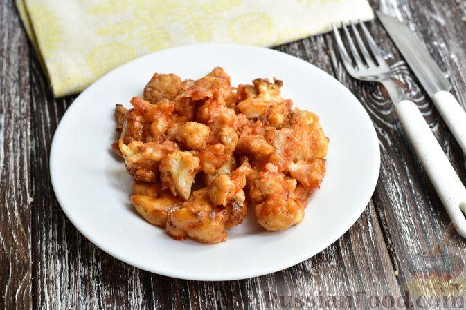 Фото приготовления рецепта: Запечённая цветная капуста в томатно-медовом соусе - шаг №11