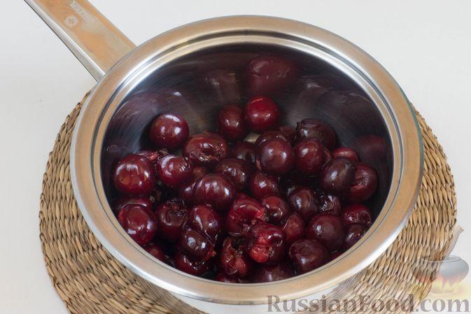 Фото приготовления рецепта: Джем из черешни на зиму - шаг №2