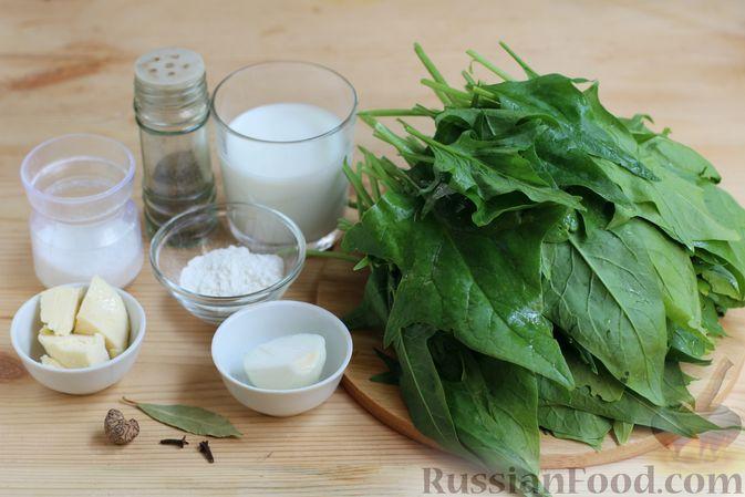 Фото приготовления рецепта: Суп с нутом и свиными рёбрышками - шаг №11