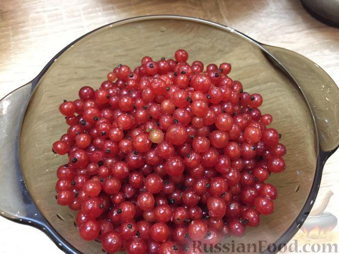 Фото приготовления рецепта: Джем из красной смородины и малины - шаг №2