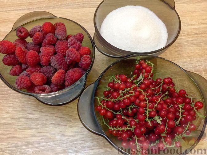 Фото приготовления рецепта: Джем из красной смородины и малины - шаг №1