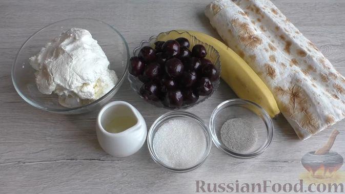 Фото приготовления рецепта: Треугольнички из лаваша с творогом, бананом и вишней - шаг №1