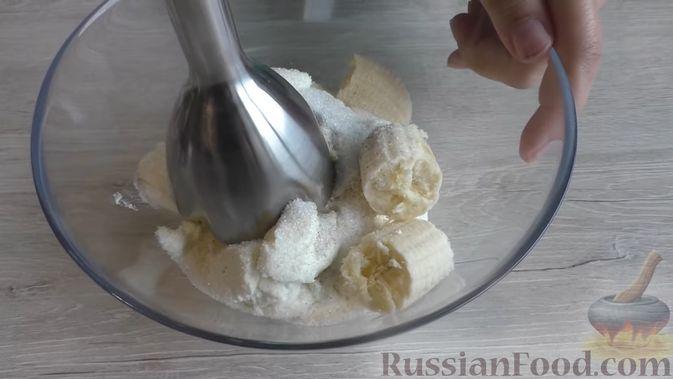 Фото приготовления рецепта: Треугольнички из лаваша с творогом, бананом и вишней - шаг №2