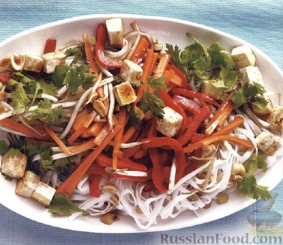 Рецепт Рисовая лапша с овощами и сыром тофу