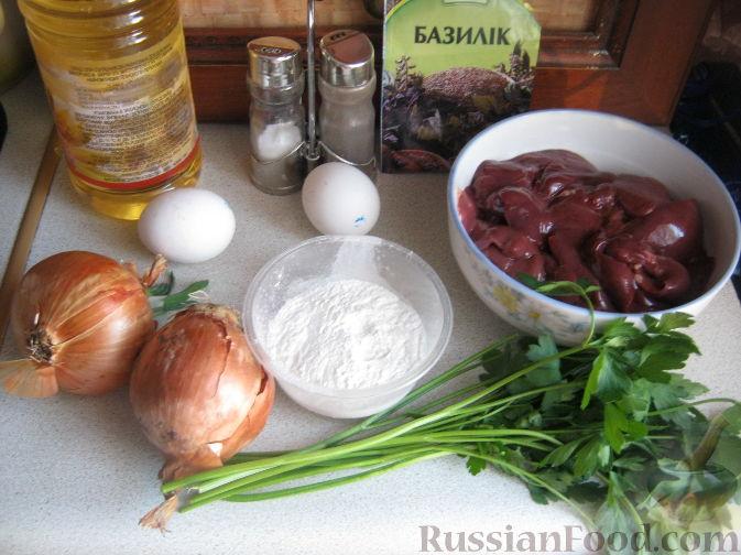 Печеночные котлеты рецепт из куриной печени