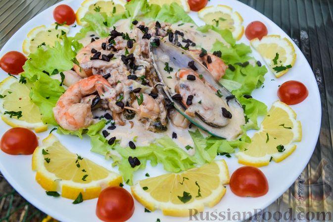 Рецепт Морепродукты в сливочном соусе