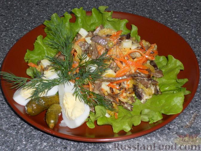 Рецепт Салат с говяжьим сердцем