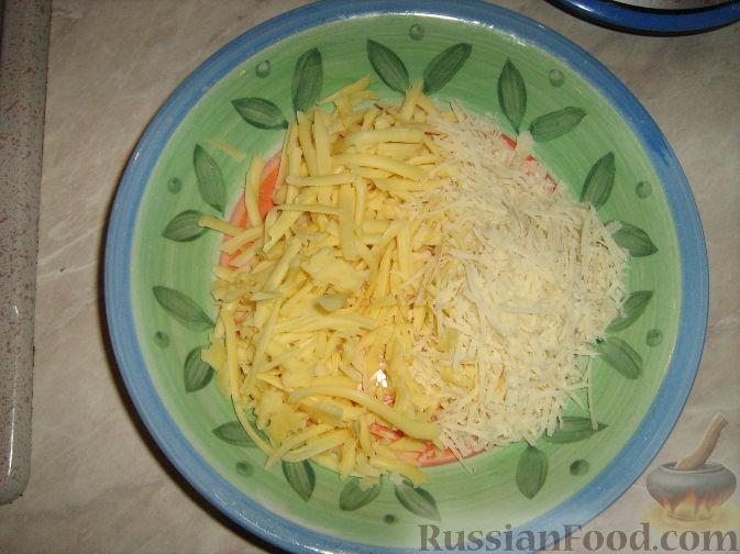 Фото приготовления рецепта: Суп-пюре из тыквы и картофеля - шаг №10
