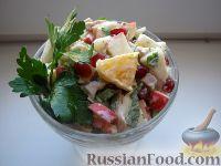"""Фото к рецепту: Салат с мясом и фруктами """"Катрин"""""""