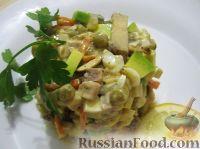 """Фото к рецепту: Салат с авокадо """"Рог изобилия"""""""