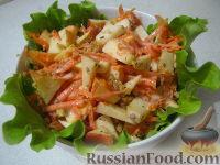 Фото к рецепту: Сладкий салат «Оранжевое чудо»