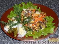 Фото к рецепту: Салат с говяжьим сердцем