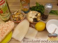 Фото приготовления рецепта: Салат ассорти из морепродуктов - шаг №1