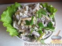 Фото к рецепту: Сырный салат с сердцем