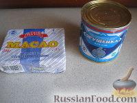 Фото приготовления рецепта: Крем из сгущенки - шаг №1