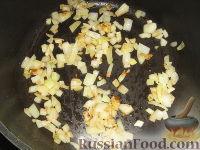 Фото приготовления рецепта: Суп-пюре из тыквы и картофеля - шаг №3