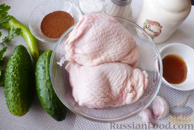 Фото приготовления рецепта: Свекольный смузи с малиной, апельсином и яблоками - шаг №4
