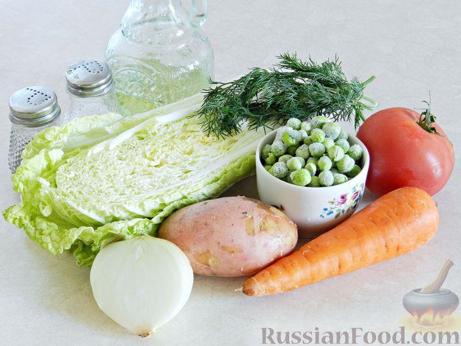 Фото приготовления рецепта: Овощной суп из пекинской капусты со свежим горошком - шаг №1