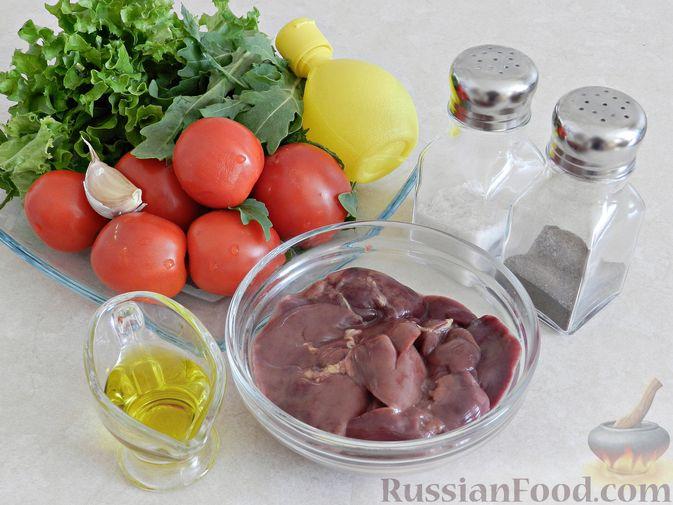 Фото приготовления рецепта: Булочки с вишнёвым вареньем, изюмом и орехами - шаг №1