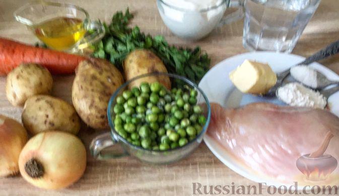 Фото приготовления рецепта: Куриное филе, тушенное в сливочно-чесночном соусе с зеленью - шаг №4