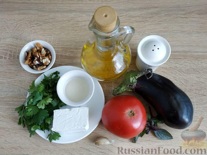 Фото приготовления рецепта: Салат из жареных баклажанов, помидоров и сыра фета - шаг №1