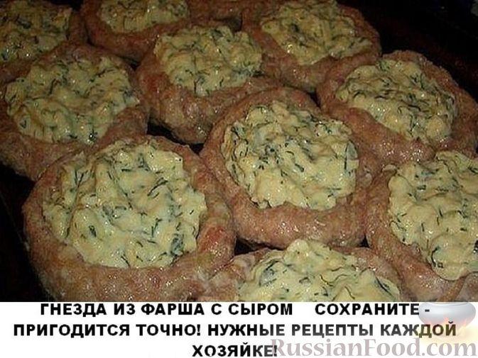 Фото приготовления рецепта: Гречка со сметаной, яйцами и грибами - шаг №14