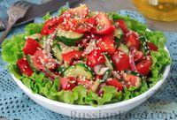 Фото к рецепту: Овощной салат с горчичной заправкой