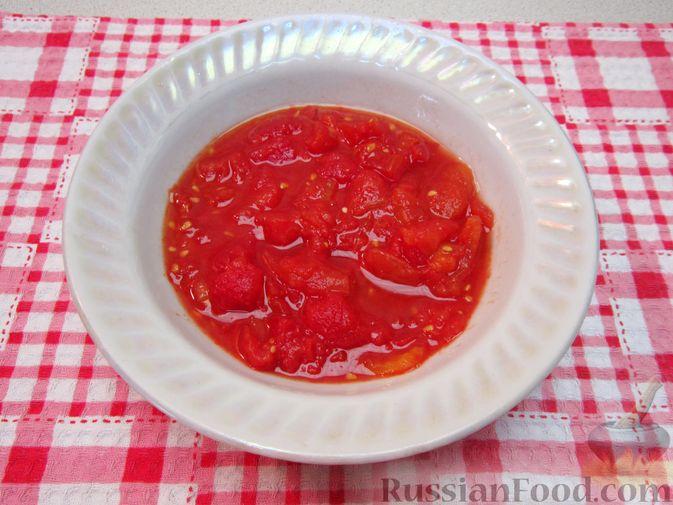 Фото приготовления рецепта: Крем-суп из баклажанов и помидоров с плавленым сыром - шаг №12