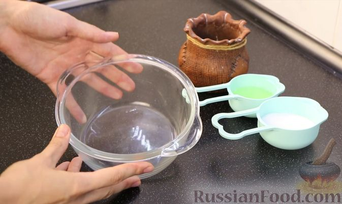 Фото приготовления рецепта: Пирог с яблоками и корицей - шаг №8