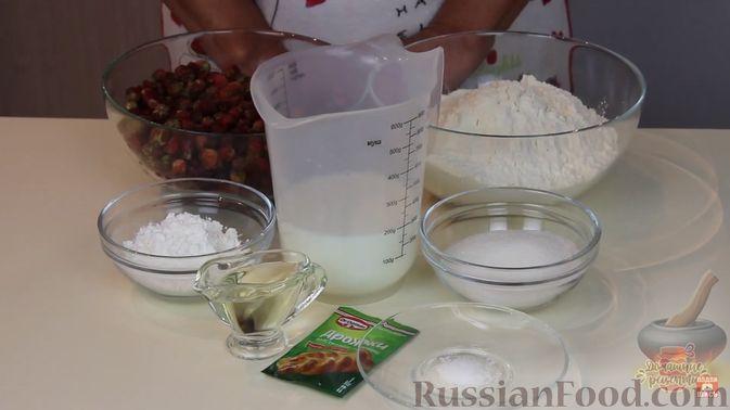 Фото приготовления рецепта: Пирожки с земляникой - шаг №1