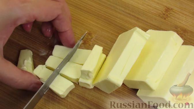 Фото приготовления рецепта: Булочки с клубникой - шаг №1