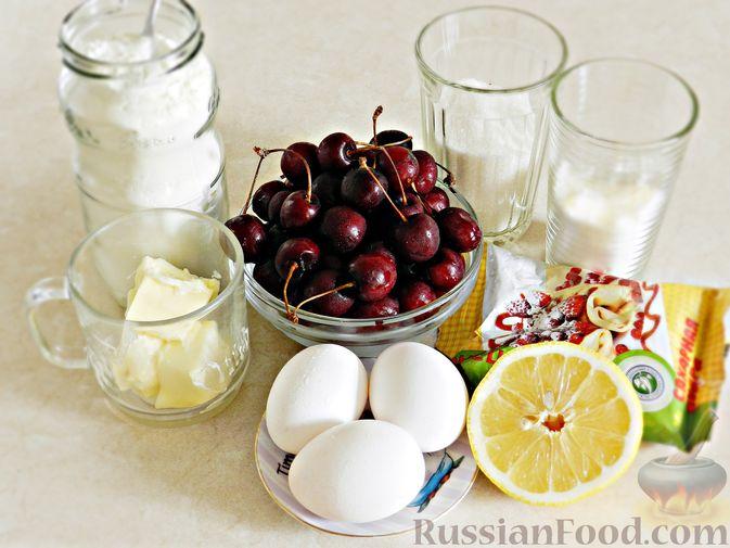 Фото приготовления рецепта: Пирог с черешней и лимонной глазурью - шаг №1