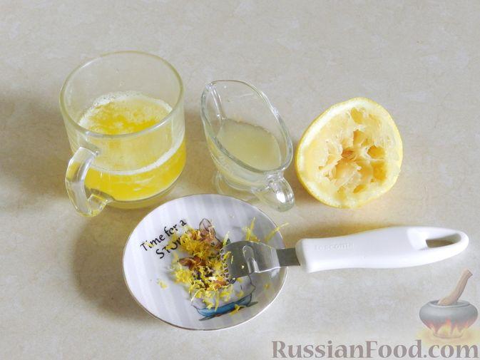 Фото приготовления рецепта: Пирог с черешней и лимонной глазурью - шаг №3