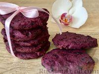 Фото к рецепту: Смородиновое печенье из рисовой муки