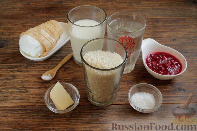 Фото приготовления рецепта: Мясной хлеб с грибной начинкой - шаг №4