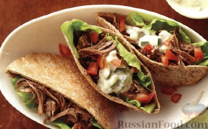Рецепт Пита с мясом и овощами