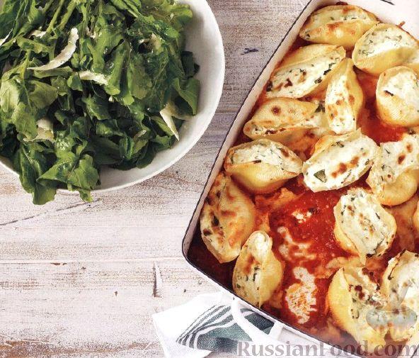 Рецепт Ракушки, фаршированные сыром и шпинатом