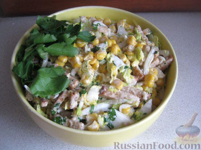 Салат с кинзой и сыром рецепты